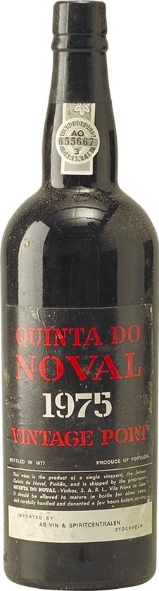 Port 1975 Quinta do Noval (5164)