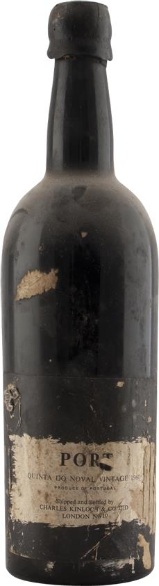 Port 1960 Quinta do Noval (7225)