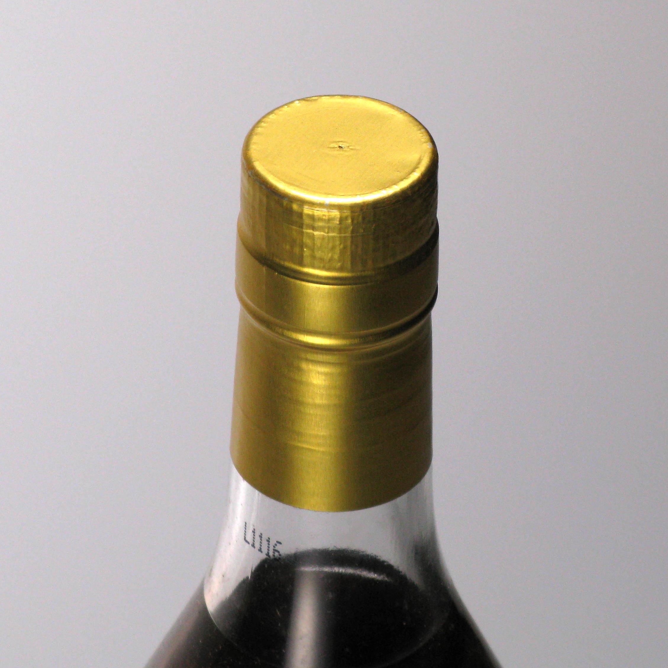 Cognac 1983 Hine