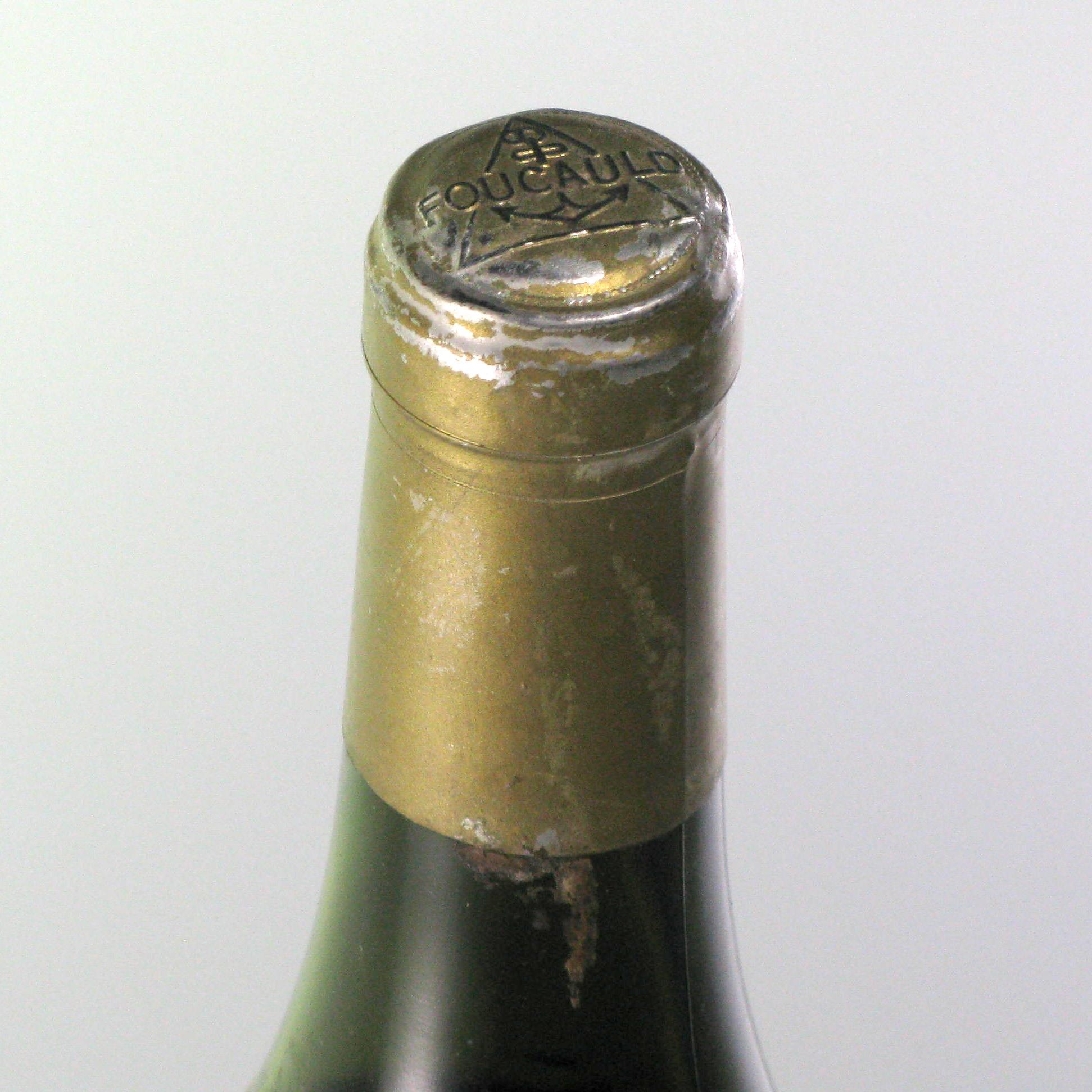 Cognac 1878 Lucien Foucauld