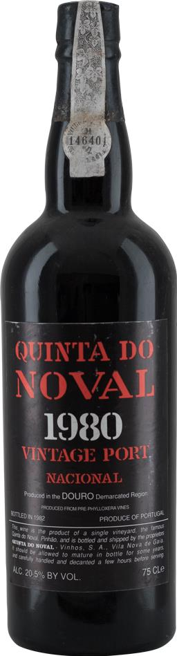 Port 1980 Quinta do Noval Nacional (9794)