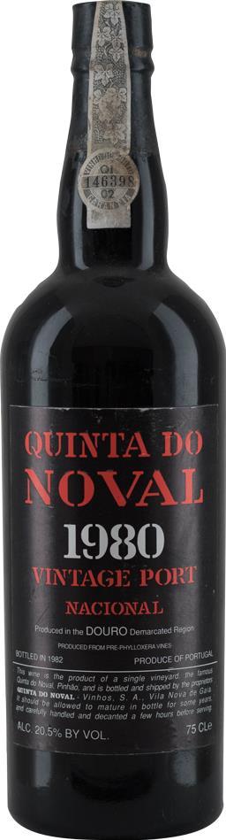 Port 1980 Quinta do Noval (9795)