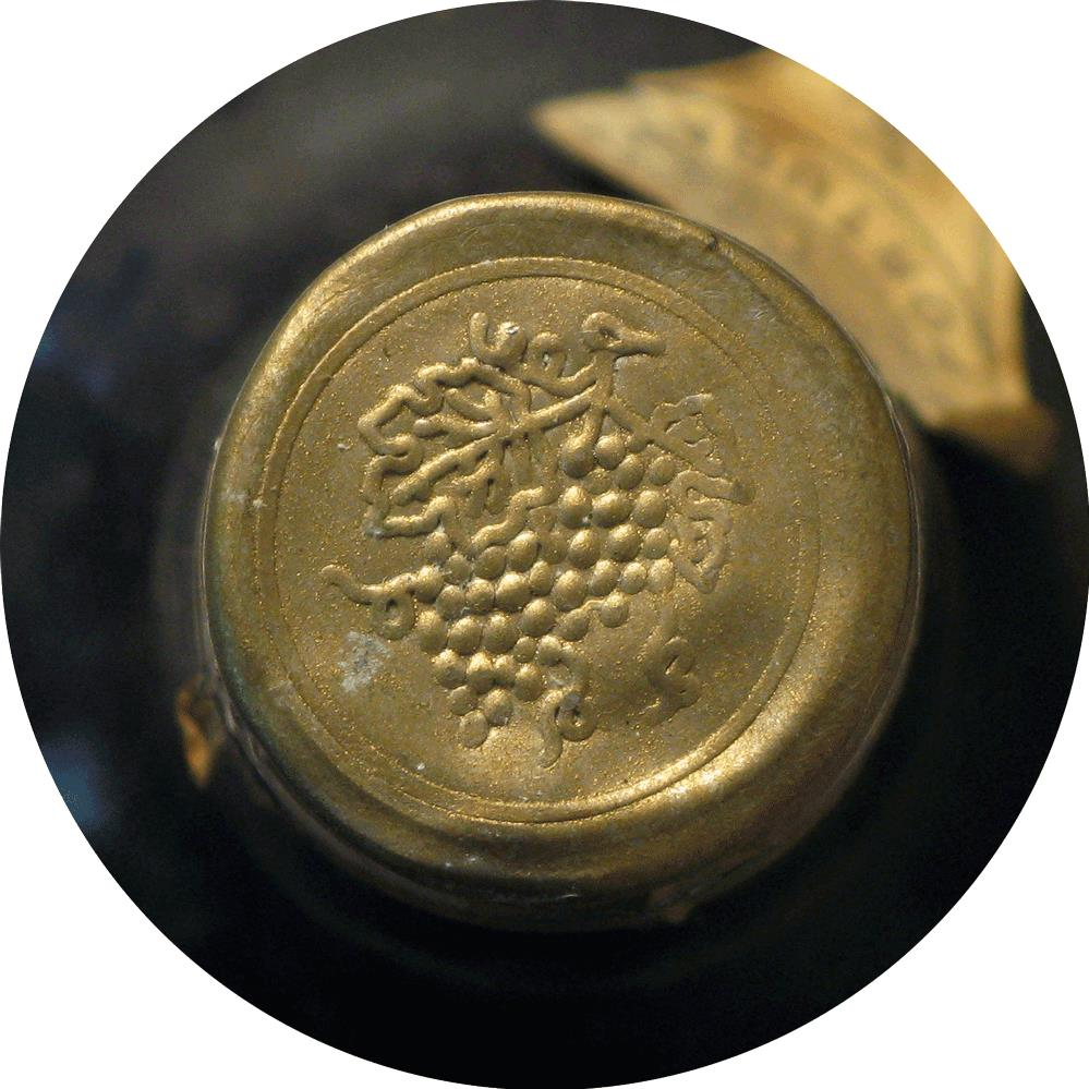 Madeira NV IVM (Madeira Wine Institute)