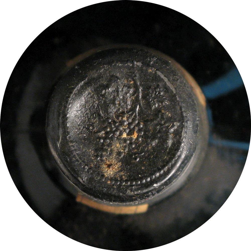 Madeira 1940 Kopke Sercial
